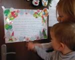 vianočný večierok pre deti